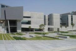 מבנה מעורבות חברתית ומבנה לעבודה סוציאלית באוניבסיטת באר שבע